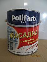 Фасадлюкс Полифарб 3,5 кг