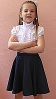 """Школьная юбка для девочек """"Клеш"""" синий, р-ры 28-38"""