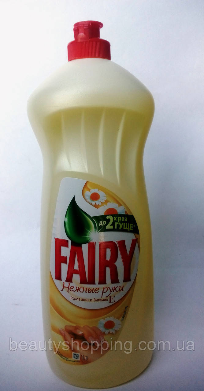 Средство для мытья посуды Fairy Sensetive (Ромашка) 1литр