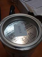 Бейц на масляной основе 3512 Серебристо-серый 2,5 л