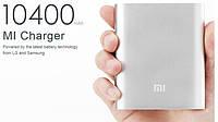 Xiaomi 10400 mAh Power Bank портативное зарядное устройство Ксиаоми