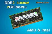 Оперативная память для ноутбука DDR2 SODIMM 2Gb, Hynix, HYMP125S64CP8-S6