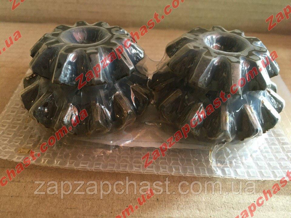 Сателлиты Заз 1102 1103 таврия славута упакованные а-245-2303053