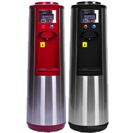 Напольный кулер для воды HC-66L Red/Black
