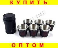 Набор стаканов рюмок в чехле e15 6шт герб Украины