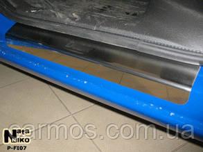 Накладки на пороги  Fiat Doblo (Фиат добло)(2001-2010) 2 шт Нерж.