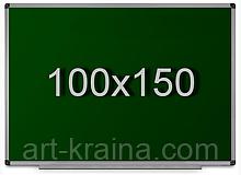 Доска для мела магнитная в алюминиевой раме 100х150см
