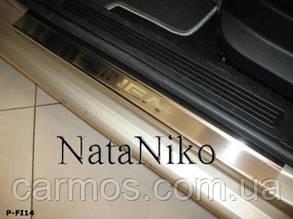 Хром накладки на пороги Fiat Linea (фиат линеа) Premium, нерж.