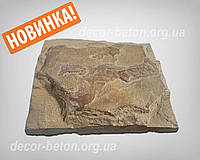 Плитка фасадная Равный камень