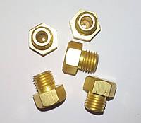 """Набор газовых форсунок к бытовым плитам """"ARISTON""""(природный газ) код товара: 7083"""
