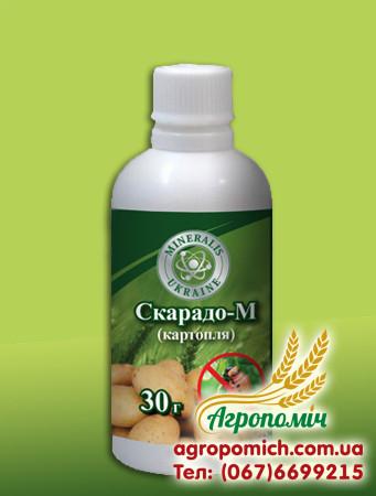 Биоинсектецид Скарадо-М (овощи и картофель), 100мл