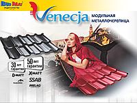 Модульная металлочерепица Venecja