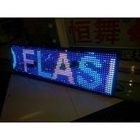 Светодиодное LED табло , бегущая строка,стробоскоп Размер: 1320мм * 360мм
