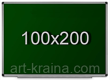 Доска для мела магнитная в алюминиевой раме 100х200см