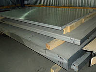 Лист алюминиевый АМГ