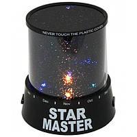 Проектор звездного неба STAR MASTER + USB шнур