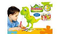 Проектор детский для рисования Динозавр со слайдами и фломастерами