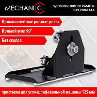 DiStar Slider Насадка для резки керамической плитки
