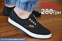 Кеды типа Vans Ванс слипоны мокасины мужские черные текстиль на шнурках стильные
