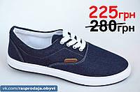 Кеды типа Vans Ванс слипоны мокасины мужские джинсовие джинс на шнурках темно синие популярные