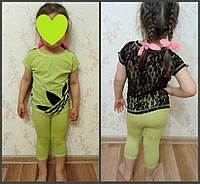 Комплект для девочки на лето лосины и футболка с гипюром