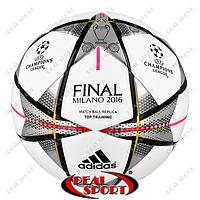 Мяч футбольный Adidas Finale Top Milanо AC5496 №5 Оригинал