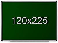 Доска для мела магнитная в алюминиевой раме 120х225см, фото 1