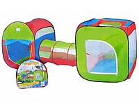 Детская игровая палатка с тоннелем А999-120, 2 блока, липучки, москитные сетки, 240-74-84 см, сумка