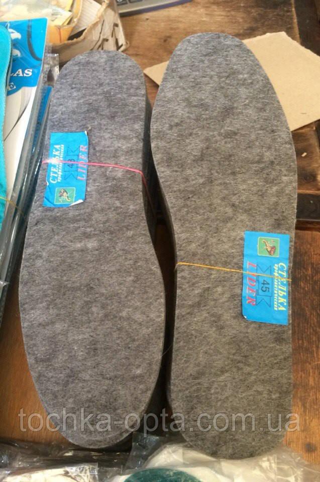 Стелька для обуви фетр 43