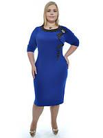 Платье летнее большого размера синее, фото 1