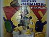 Зернодробилка+початок кукурузы Млинок пр-во г. Винница под мотор, фото 7