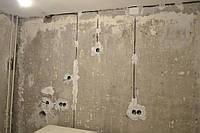 Штроба по бетону до 25×25