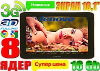 LENOVO Lifetab! 8 ЯДЕР,1Gb/16GB ЕВРОПА! ЭКРАН 10.1