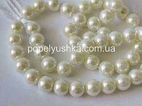 Перлини скляні  4 мм Слонова кість (50 шт.)