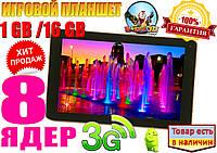 Планшет LENOVO  8 ЯДЕР,1Gb/16GB ЕВРОПА! ЭКРАН 10.1