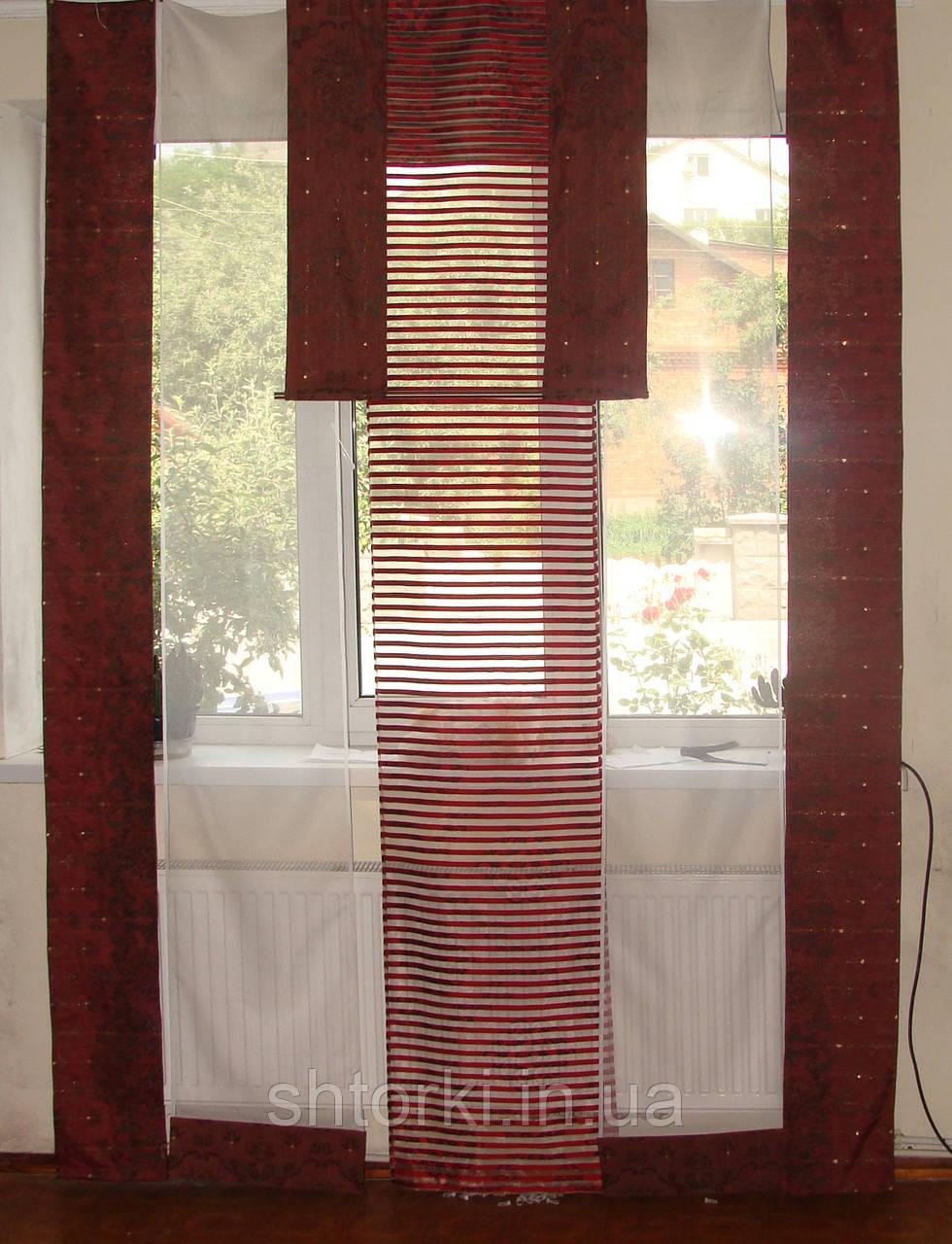Комплект панельных шторок Арда бордо