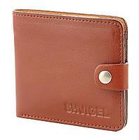 Удобный мужской кожаный кошелек коричневого цвета SHVIGEL 00077