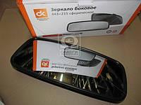 Зеркало боковое СуперМАЗ, КAMАЗ 443х215 сферическое  (производство Дорожная карта ), код запчасти: DK-5076