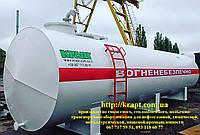 Резервуар для нефтепродуктов 25 м.куб.
