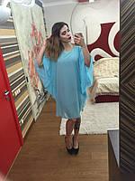 Платье-туника мини шифоновое свободное .03245 Батал! (НАТ)
