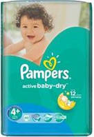 Подгузники PAMPERS Active Baby 4+ Maxi Plus (9-16кг) 45 шт.