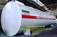 Резервуар для нефтепродуктов 40 м.куб.