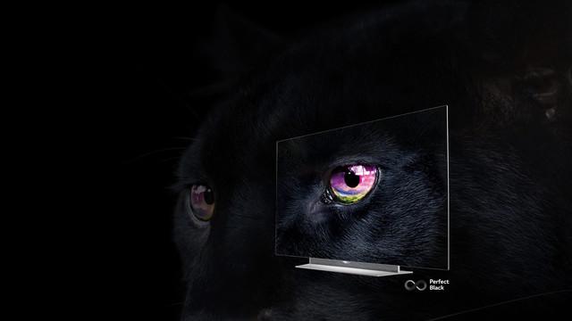 Досконалий чорний