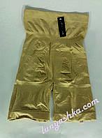 Корректирующие шорты-панталоны «Biweier»