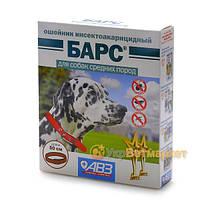Барс Ошейник инсектоакарицидный для собак средних пород, 50 см, защита до 5 мес., АВЗ