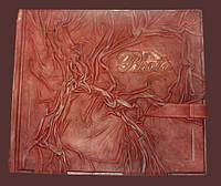 Фотоальбом эксклюзивный (29*31) бумага+пергамент
