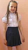 """Школьная юбка для девочек """"Складочка"""" синий, р-ры 30-40"""