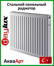 Стальные радиаторы Daylux класс 11 боковое подключение