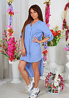 Женское молодежное платье-рубашка удлиненное по спине