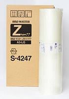 Мастер-пленка High RZ 371/571. Формат А3.